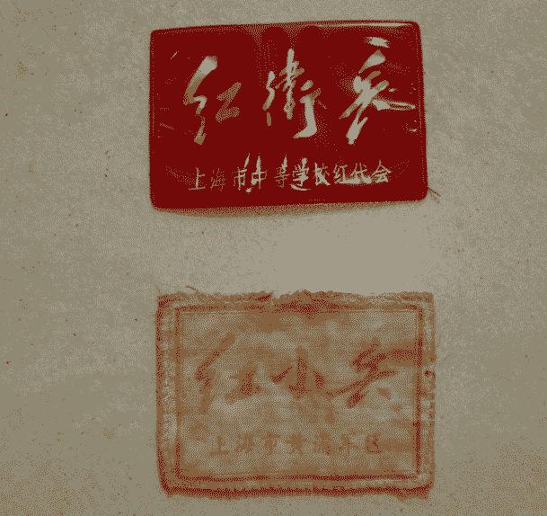 刘少奇冤案_1959年至1961年.我国国民经济发生严重困难的原因有①发动 ...